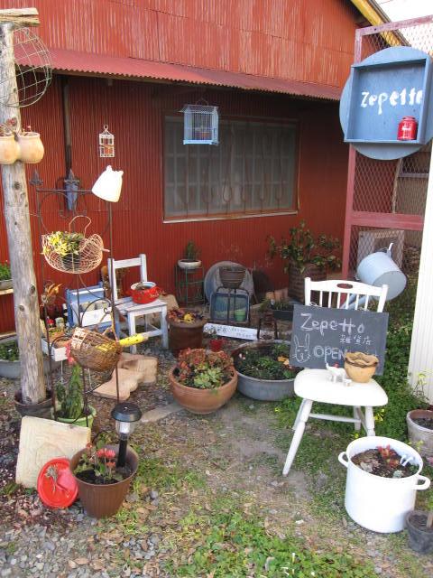 zepetto雑貨店の庭の風景